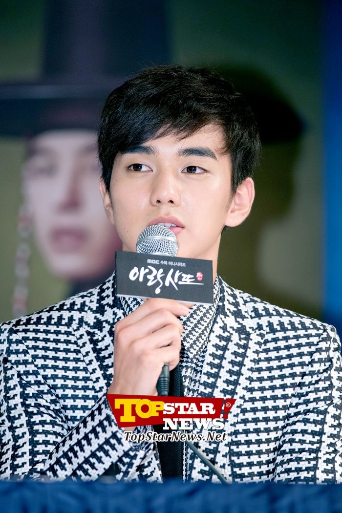 Yoo Seung Ho answering an interview questionu2026Arang Satto - interview question