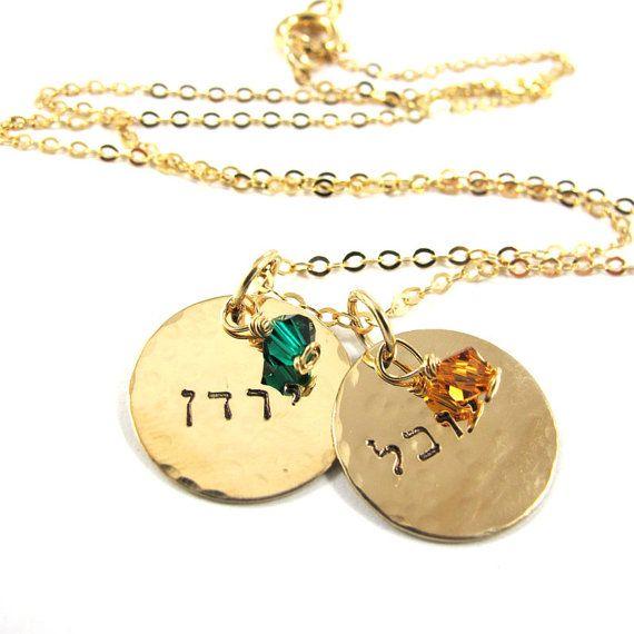 SALE  Handstamped  Necklace  Personalized Necklace by SariGlassman, $52.00