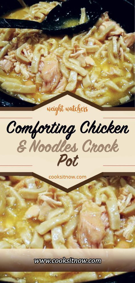 Comforting Chicken & Noodles Crock Pot, Delicious recipes to cook with family an... -  #chick... #crockpotmeals