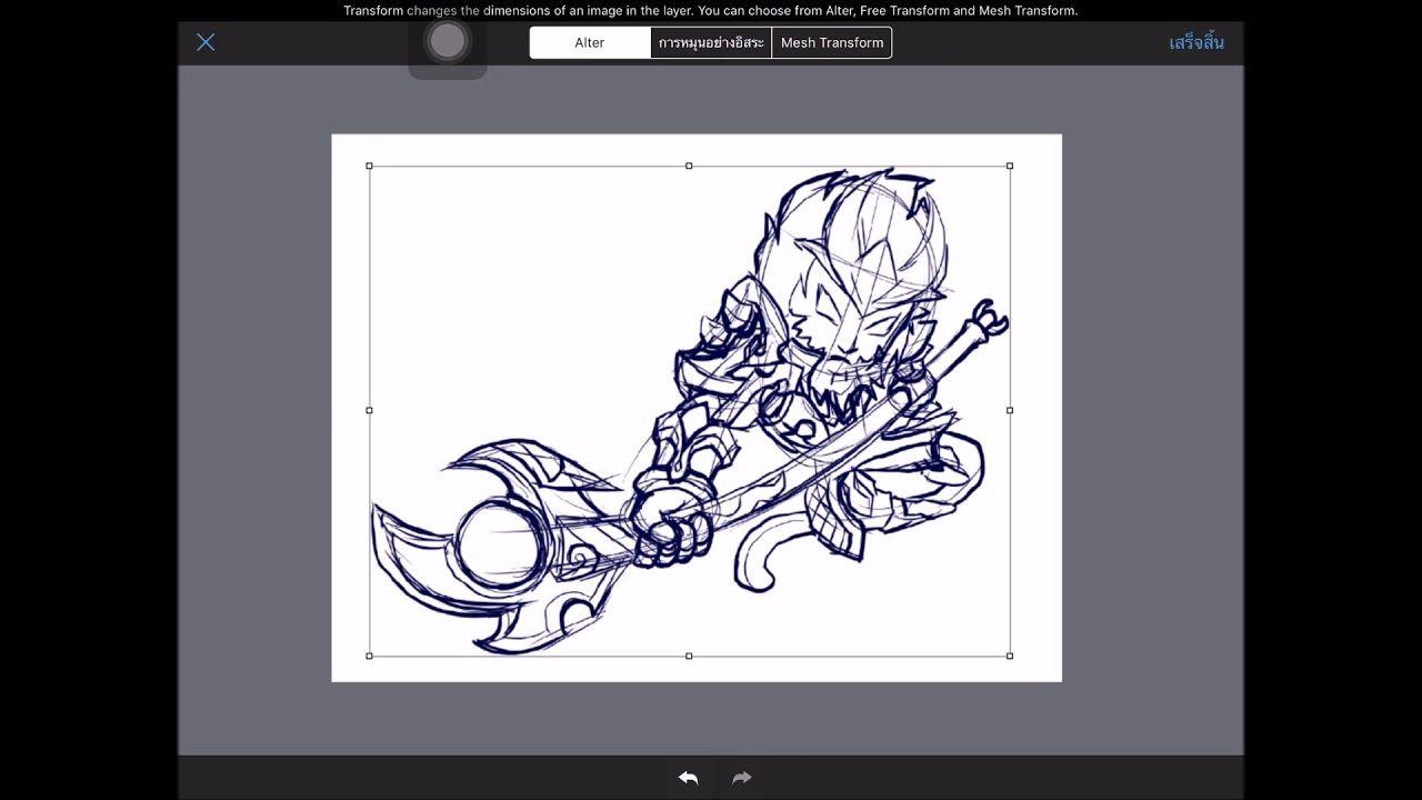 วาดการ์ตูนฺ วาดวูคอง Wukong หรือ หงอคง ลิง จาก เกม Rov