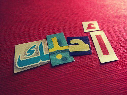 اغلفة سعودية 2014 كوفرات غريبة Cushion Design Enamel Pins Triangle