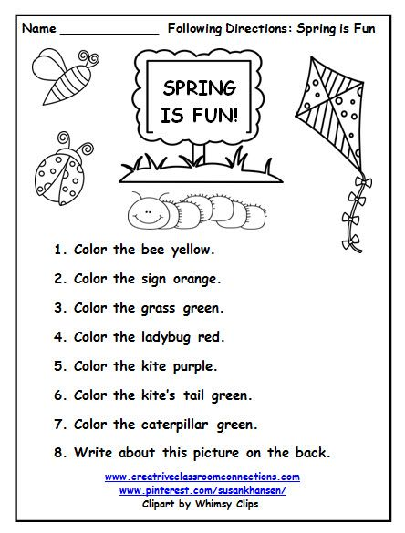Free Printable Following Directions Worksheets For Kindergarten