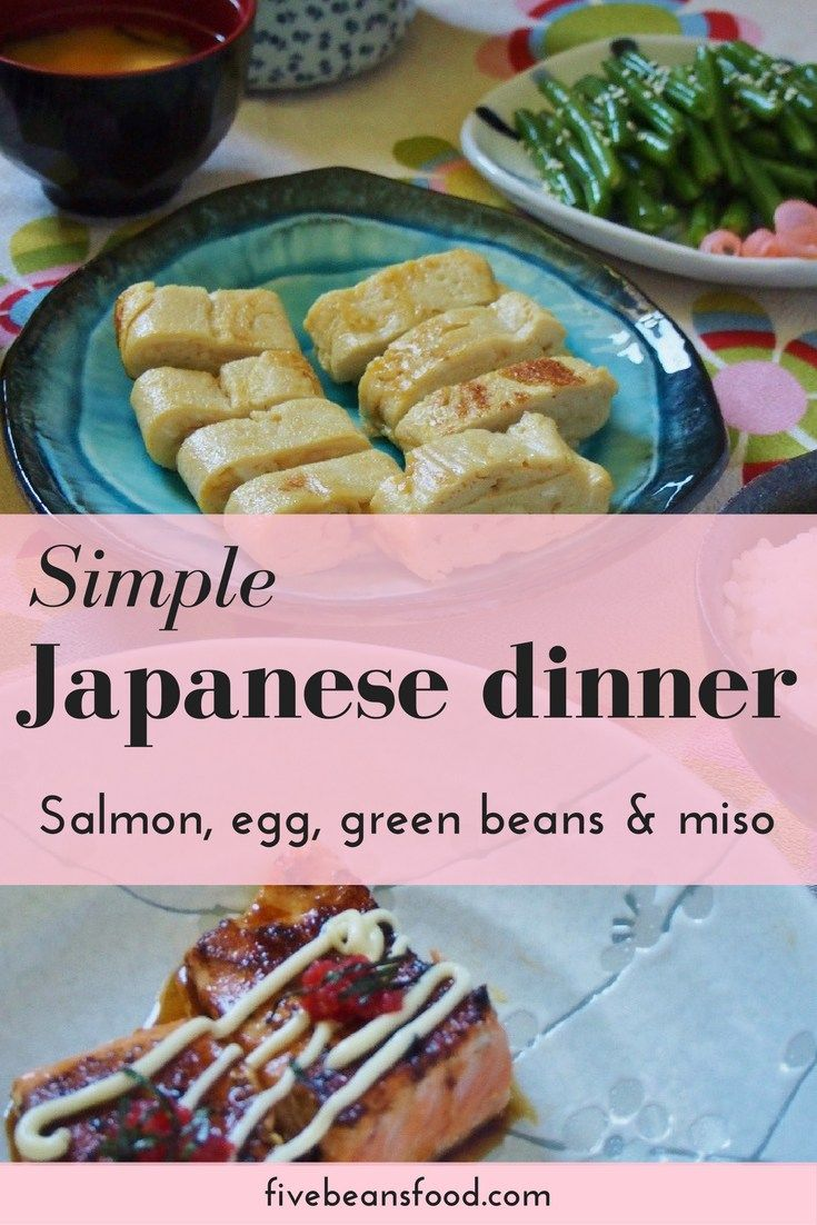 A simple japanese style dinner recipe japanese dinner japanese a simple japanese dinner you can cook even if you are not japanese forumfinder Choice Image