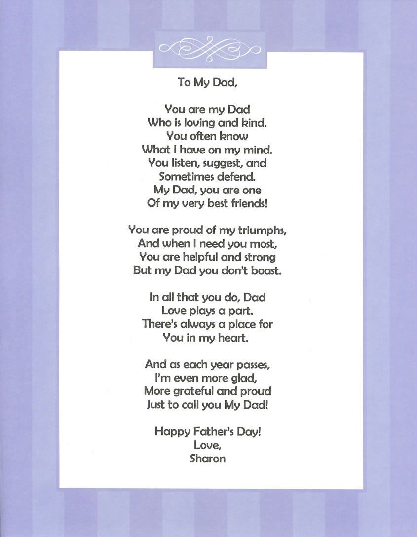 Fathers day poem dads and father fathers day poems from dad to daughter date for fathers day kristyandbryce Images