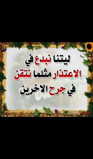 الحب و الاحترام Beautiful Quotes Quotes Movie Posters