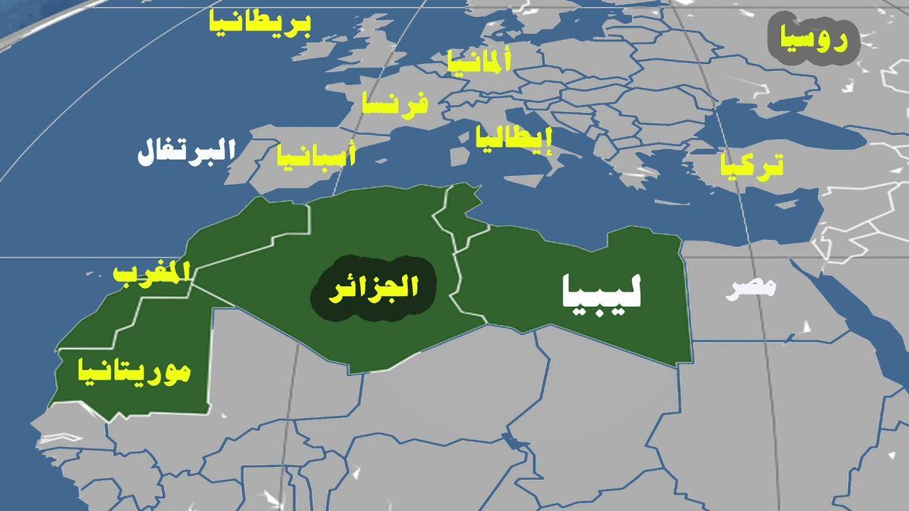كتاب المغرب العربي الكبير 1 المغرب والجزائر وتونس وليبيا د شوقي عطا الله Country Flags Tri Gaming Logos
