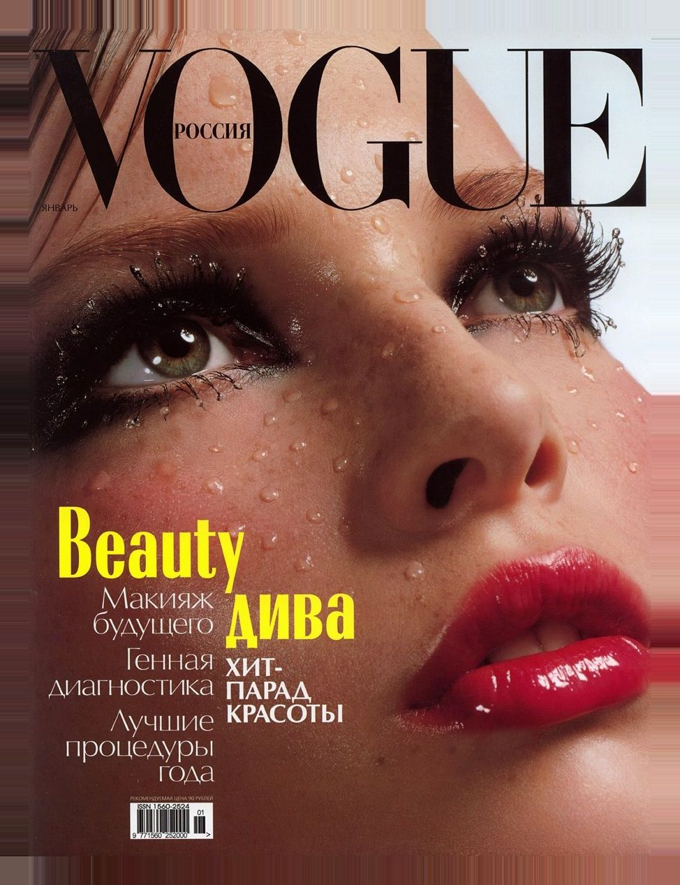 #kouklina #Lindsay Ellingson face #polina #throughout #vogue #years Polina Kouklina Throughout the Years in Vogue Polina Kouklina by John Akehurst Vogue Russia January 2004 #kate #moss #katespade #nature #instagram #trees #royals #photography #love #green #actok #naturephotography #outlet #hiking #airshow2016 #forest #blowout #plants #luvv #art #sgtslaughter #travel #poptartfire #outdoors #sigma #explore #springfashion #pnw #royalwedding #hike,</p>