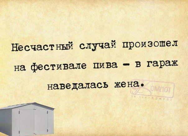 Веселые фразочки в картинках :) 21 штука » RadioNetPlus.ru развлекательный портал