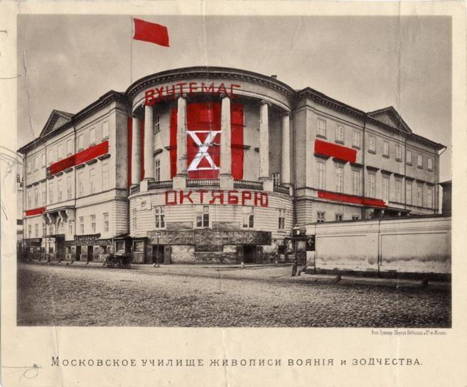 Una exposición en el Martin Gropius Bau redescubre la historia de Vkhutemas, la Bauhaus soviética.