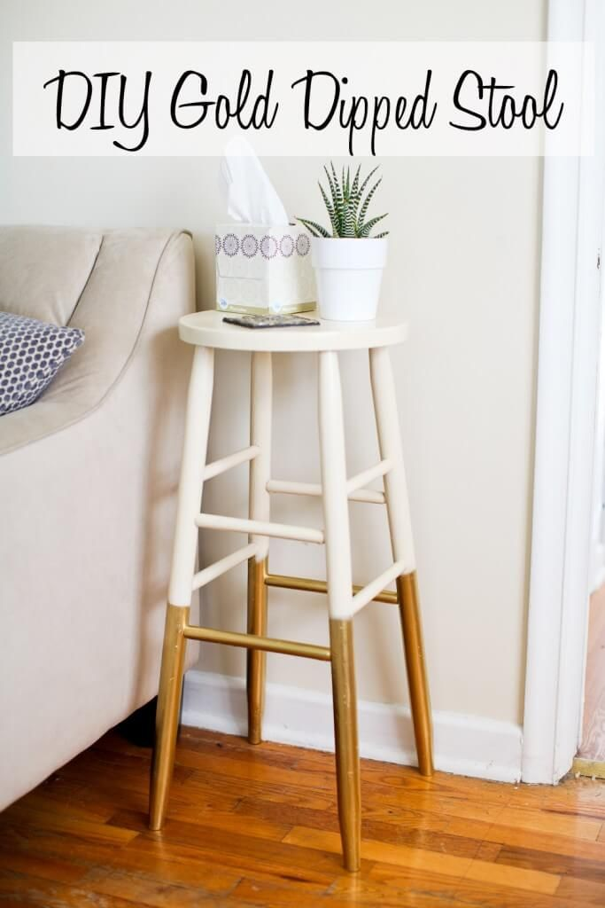 DIY Gold Dipped Stool | DIY Home Decor | Easy Crafts | Painting Crafts |  Craft Good Ideas