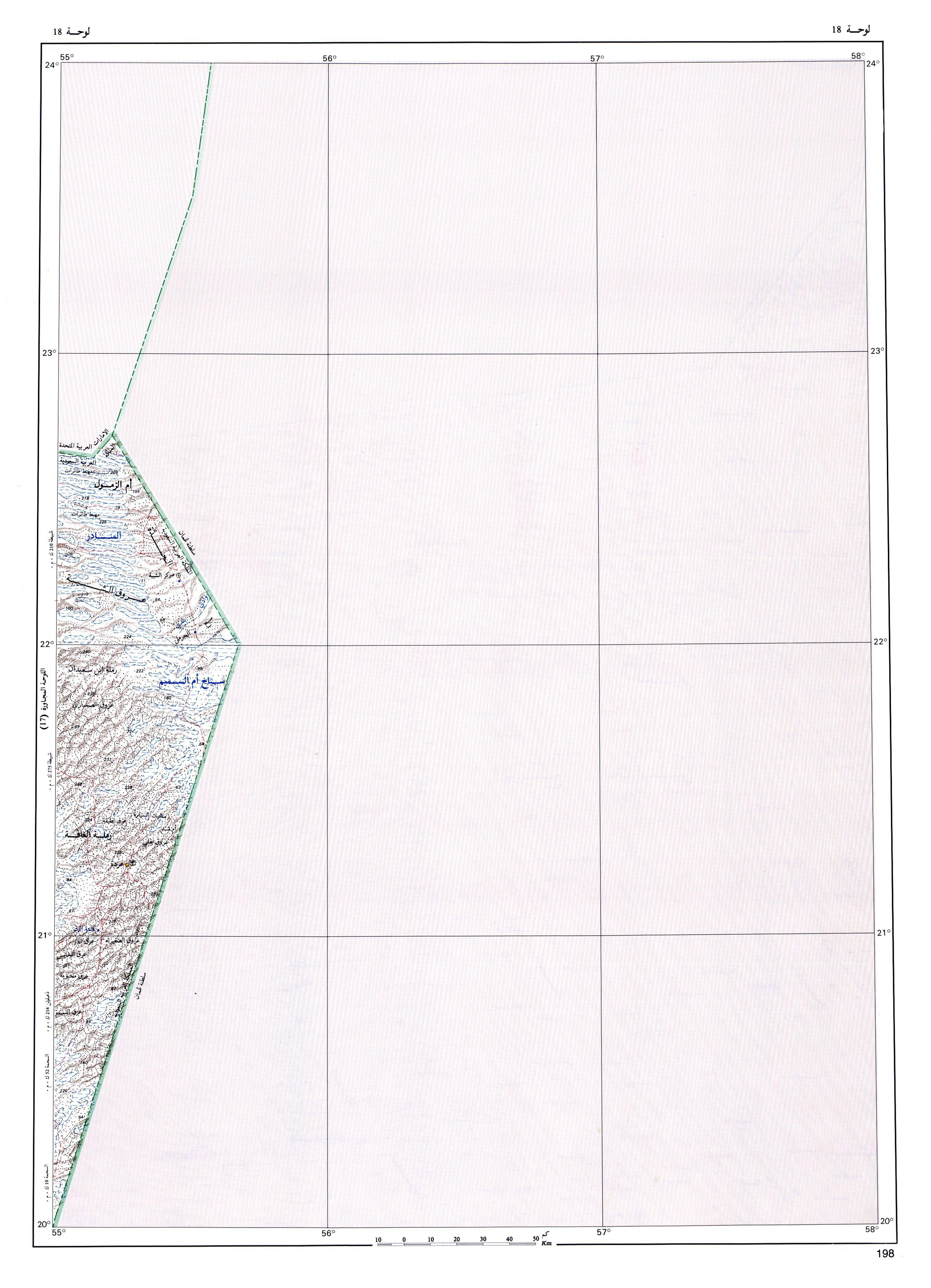 خريطة رقم 18الجزء الشرقي من الربع الخالي Map Fig