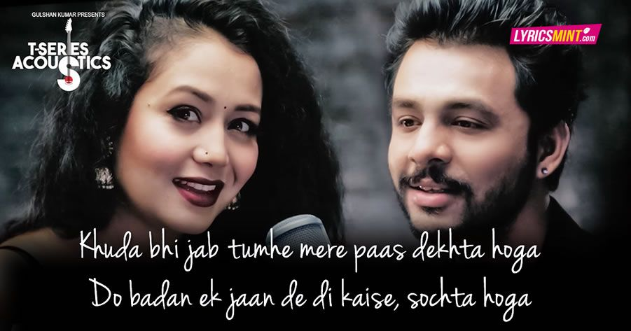 Khuda Bhi Jab Lyrics T Series New Acoustics Series First Song