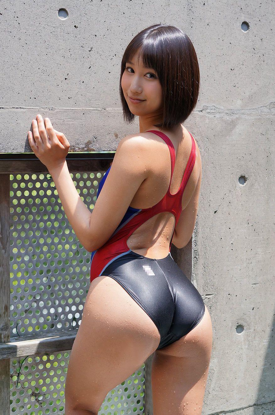 Super hot latina ass