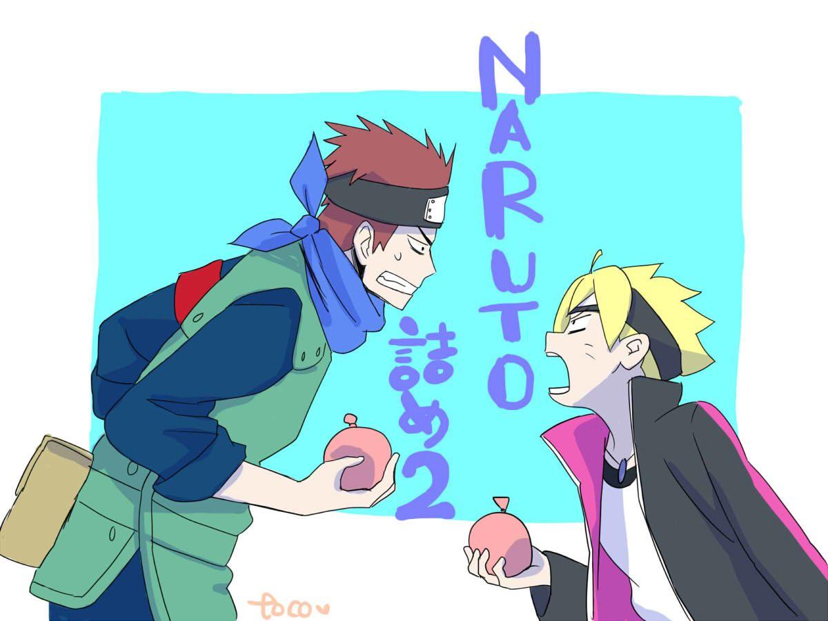 NARUTO詰め2 [1]