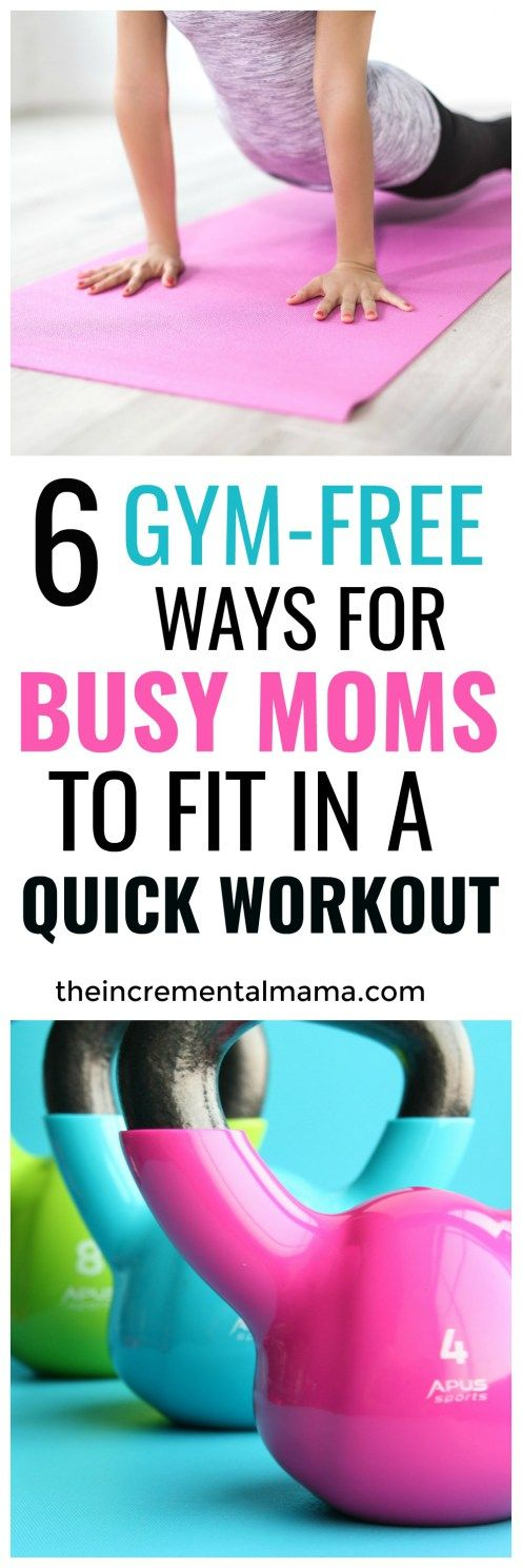 No time to workout? No problem! Here are 6 ways even the busiest mom can fit in a quick workout at home.
