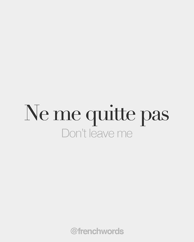Every day, new French words to discover.
