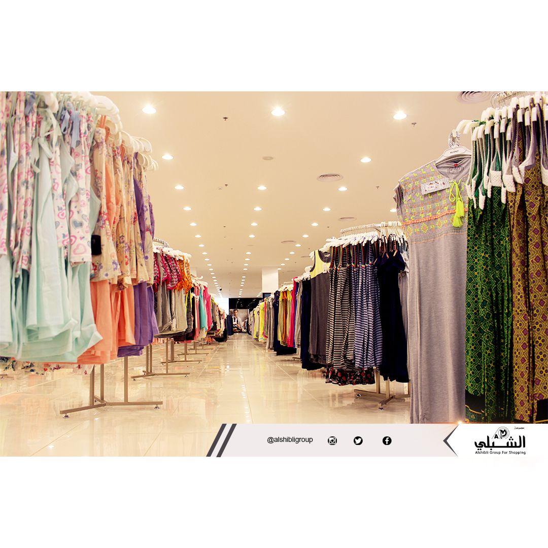 70004b46e مجموعة الشبلي للتسويق. Find this Pin and more on ملابس النسائي ...