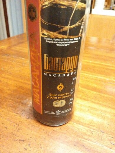 Massandra vino liquoroso russo
