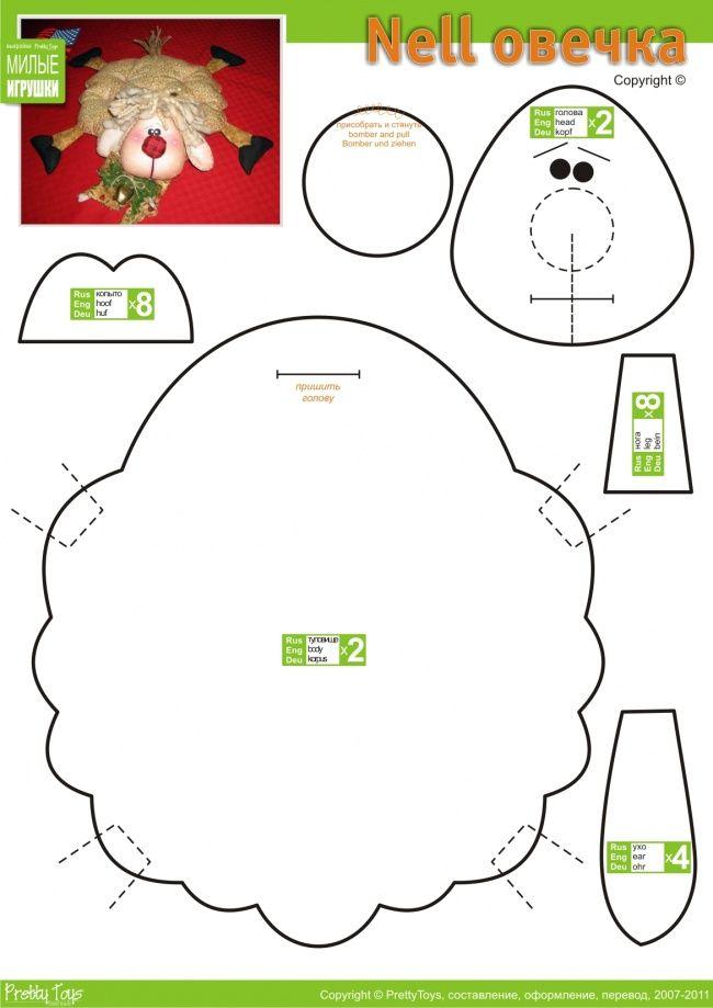Овечка Нелл | moldes para animales | Pinterest | Navidad, Patrones y ...