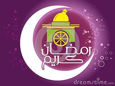 Vector Ramadan Islam Ramadan Ramadan Kareem Ramadan Decorations
