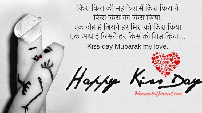 Pin By Himanshu Grewal On Valentine S Day Quotes Images Shayari