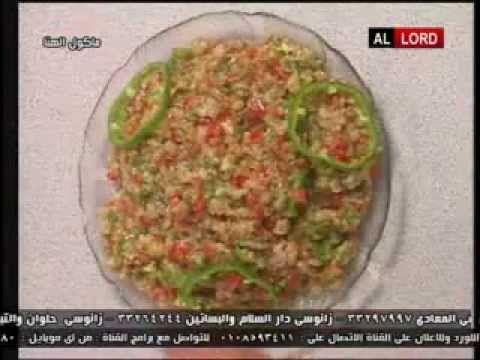 طريقه تحضير البابا غنوج Youtube Lebanese Recipes Recipes Food
