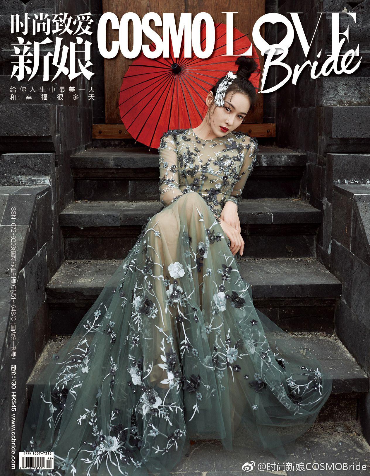Cosmo bride zhāng xīn yǔ 张馨予 all asian all ways pinterest