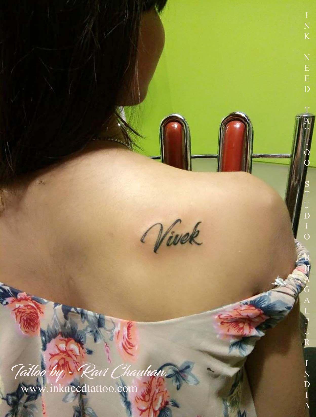 Alphabet Tattoo Name Tattoo Ink Need Tattoo Ravi Chauhan Homemade Tattoo Ink Tattoo Ink Colors Gold Tattoo Ink