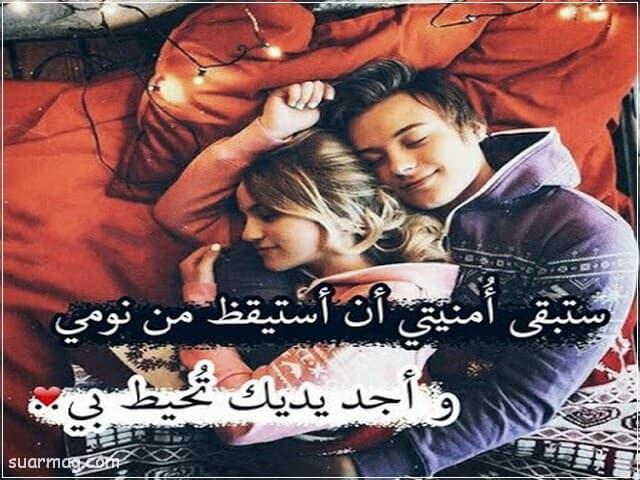 صور حب رومانسية للعشاق جديدة 2020 مكتوب عليها كلام حب Romantic Love Images Love Smile Quotes Love Images