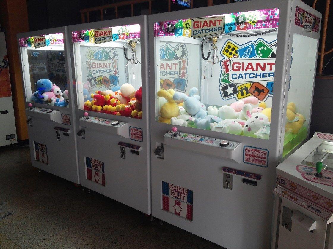 Korean Video Game Arcade in Incheon Arcade, Incheon