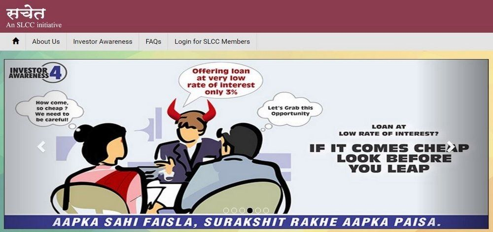 RBI Launches Web Portal Sachet To Stop Illegal Collection Of Money By Unscrupulous Financial Firms