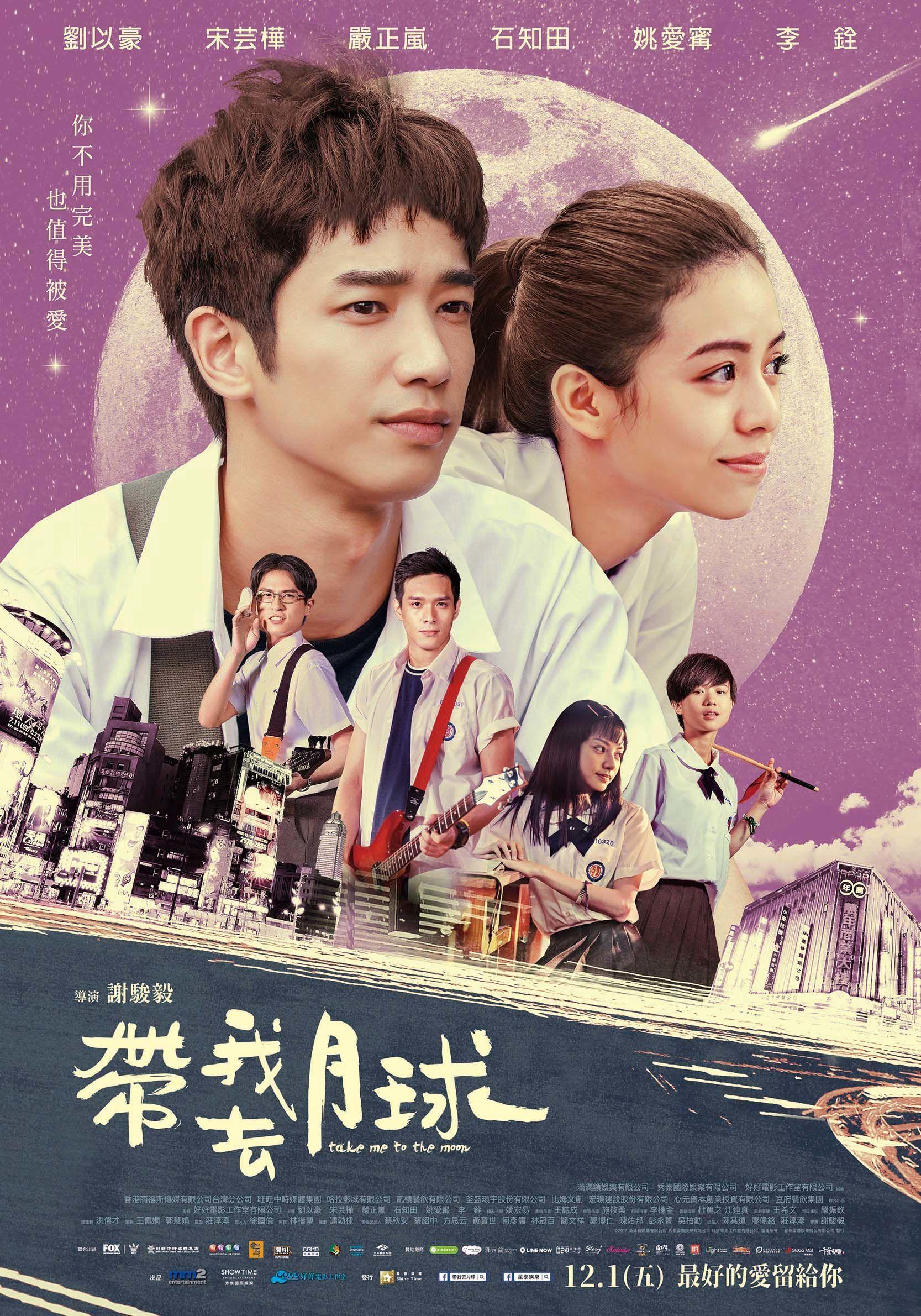 Nonton Movie Take Me to the Moon Subtitle Indonesia