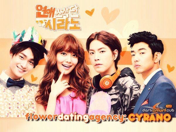 Dorama dating agency