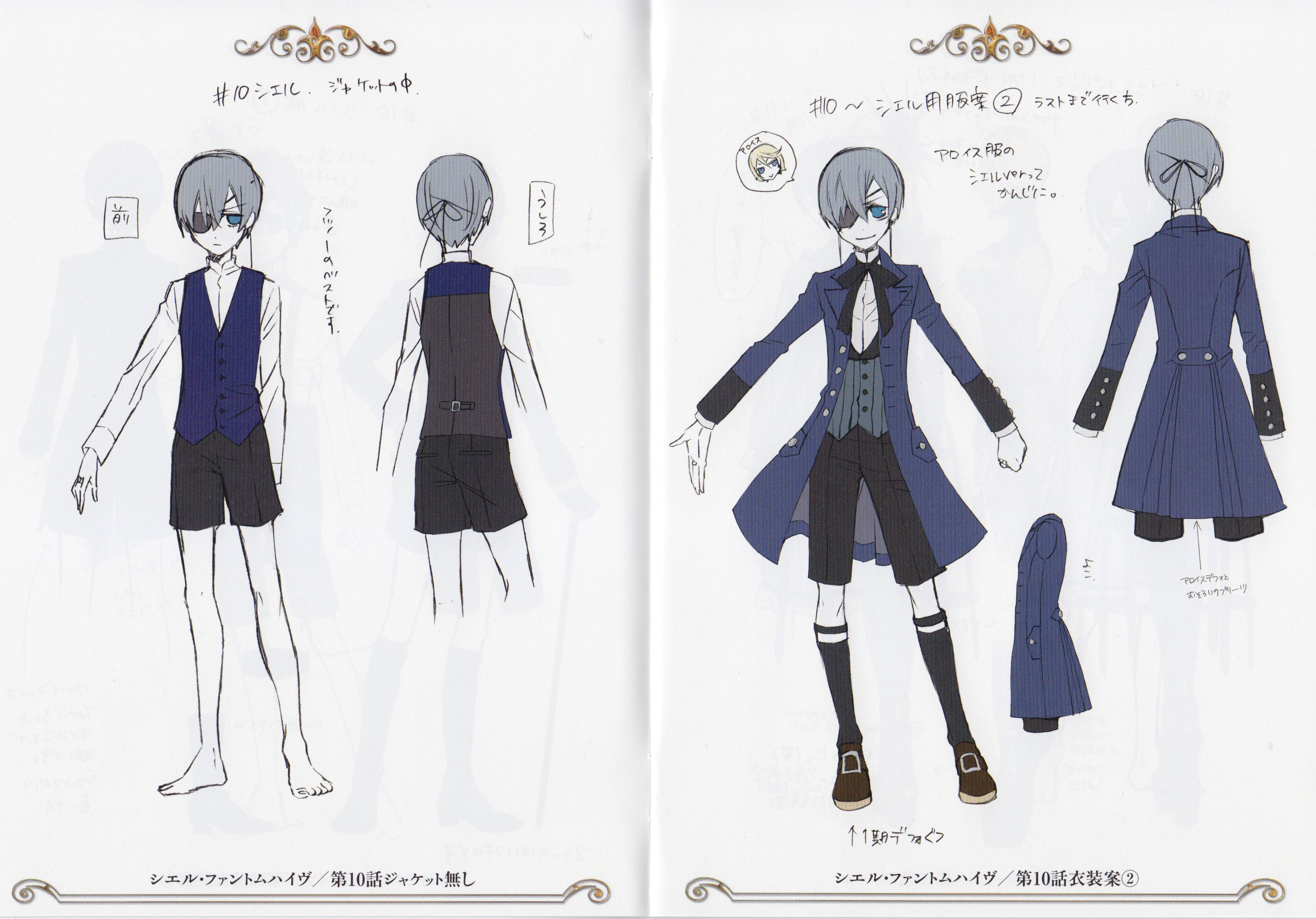 Definition Of Character Design : Ciel phantomhive underclothing alois blue outfit