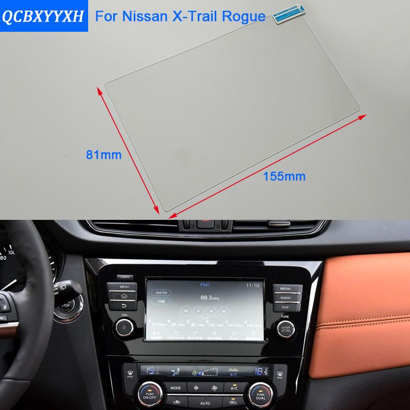 Car sticker 7 inch gps navigation screen steel protective film for nissan x trail rogue