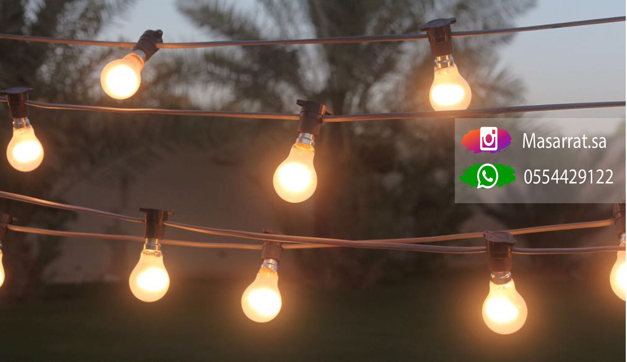 اضاءات عقود لمبات Ceiling Lights Track Lighting Light
