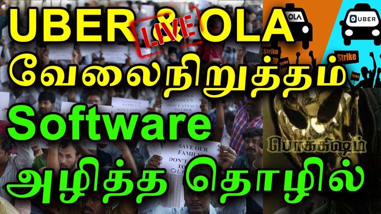 Pin on Best tamil youtube videos