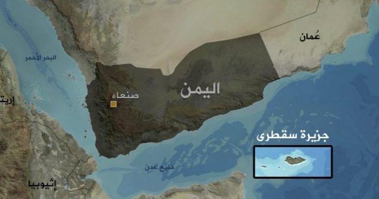 بحضور إسرائيلي سقطرى تخرج عن السيادة اليمنية بموافقة حزب الاصلاح Leia