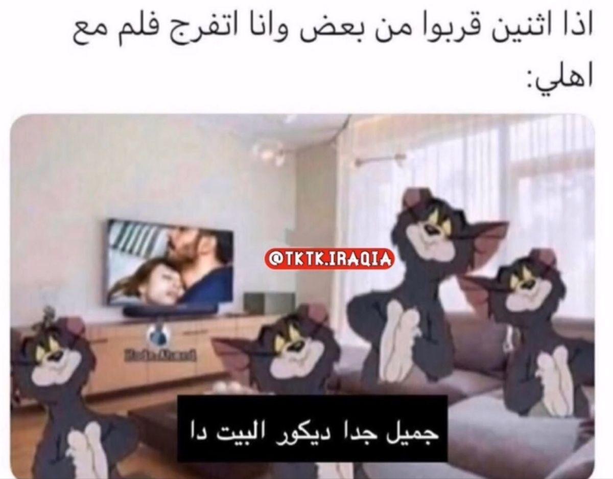 اعمل نفسك ميت Funny School Memes Fun Quotes Funny Funny Arabic Quotes