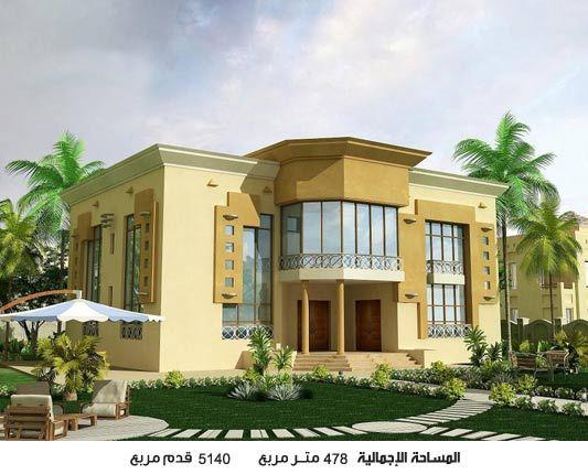 تصاميم منازل New House Plans 3d House Plans Small House Plans
