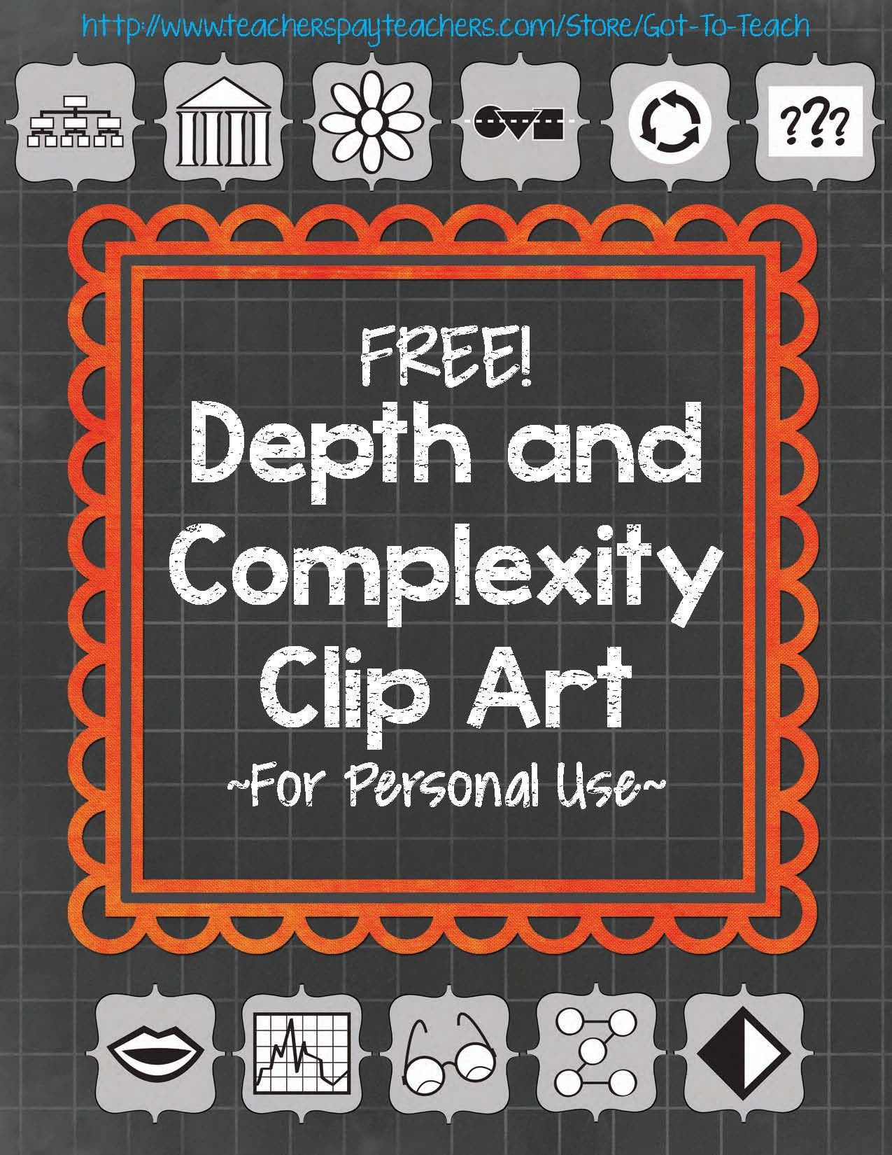 11 Free Depth And Complexity Pieces Of Clip Art Perfect