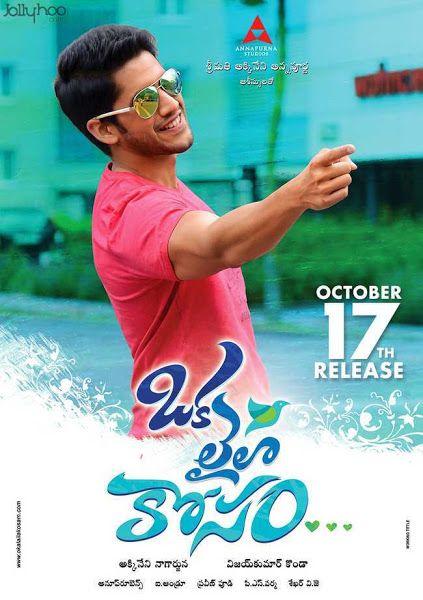 oka laila kosam movie download 720p hindi