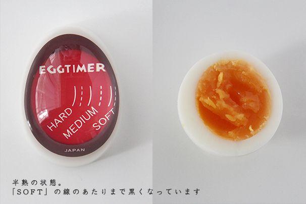 エッグタイマー | キッチンツール | cotogoto