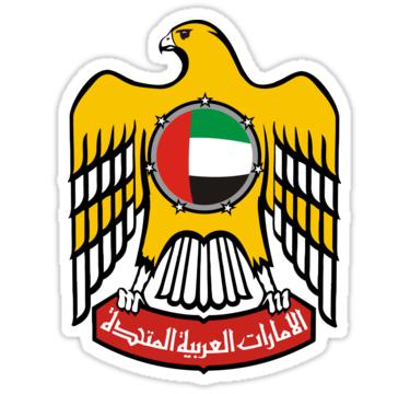 United Arab Emirates Stickers By Omar Dakhane Redbubble United Arab Emirates Emirates Flag Uae National Day