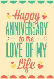 Happy 1 Month Anniversary Baby Anniversary Quotes For Husband Happy Anniversary To My Husband Anniversary Quotes