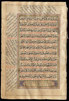 Surat At Talaq : surat, talaq, Heading, Surat, Talaq, (Divorce), Which, Continues, Reverse., Above, Taghabun, (Gain, Koran,, Mughal