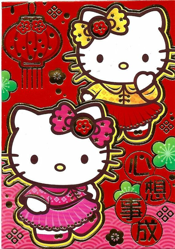 Pin by Trisha Chen on Hello Kitty | Hello kitty, Kitty ...
