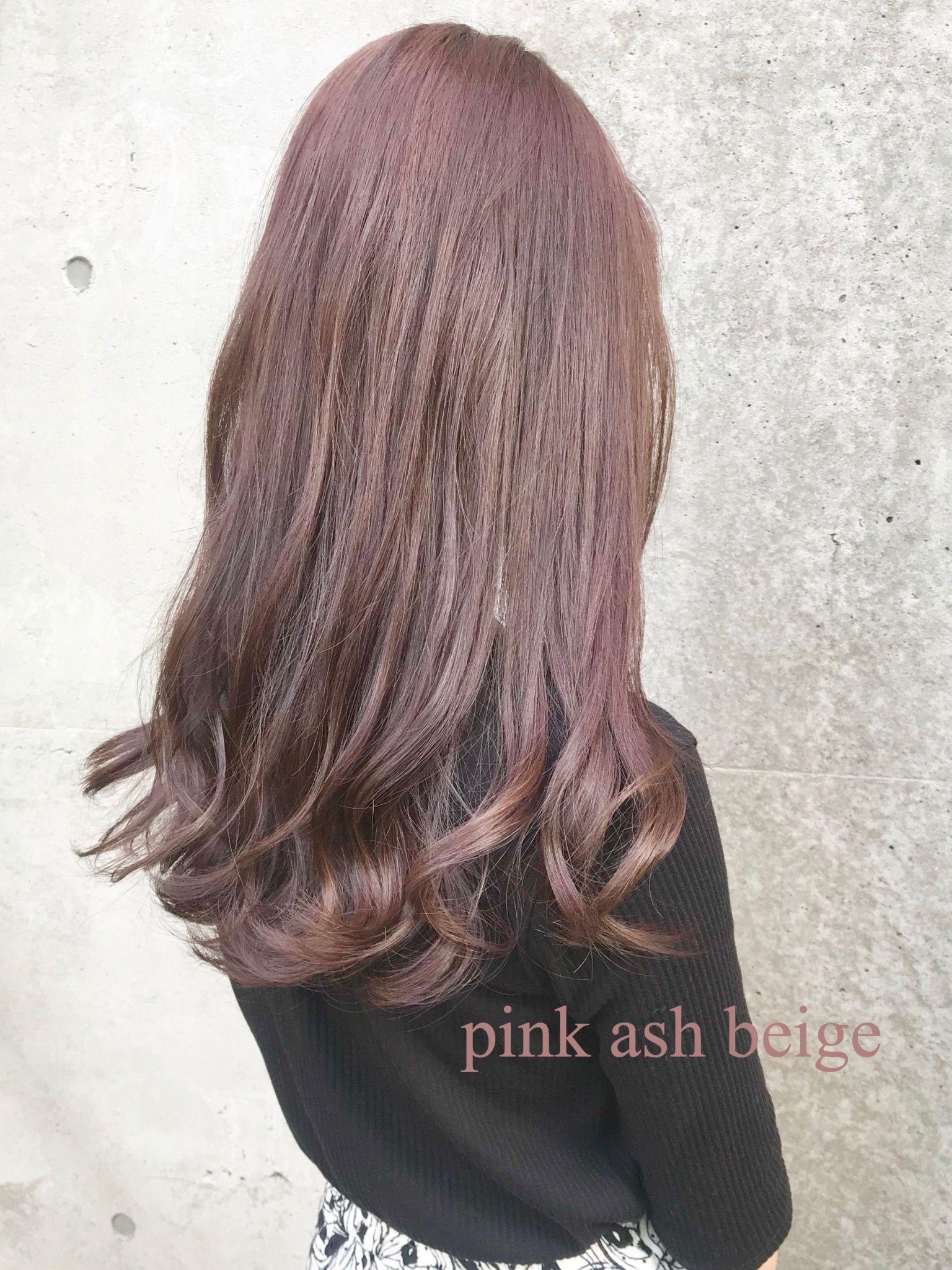 Flowers矢野 髪色 ピンク カラフルヘア ピンクベージュ ヘアカラー