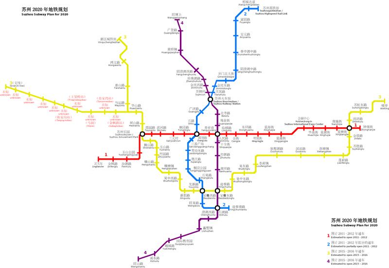 Metro de Suzhou    El metro de Suzhou(SRT) (en chino 苏州轨道交通) solamente tiene una línea terminada, la línea 1. Esta línea comenzó a funcionar el 29 de Abril de 2012. También hay una segunda línea en construcción y será abierta este año 2013. Otras dos líneas están planeadas para 2020. El sistema completo tendrá 140 kms de longitud y tendrá unas 107 estaciones.