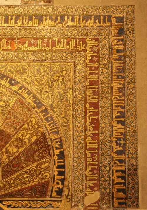 Islamic art - Granada
